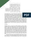 Lailatul-Qadr - Hadith 3