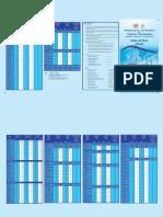 BPD BPD Population Quarters 2010