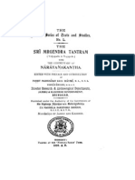 Sri Mrugendra Tantram