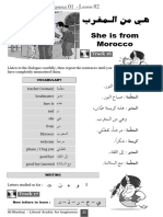 Consonants and vowels in Arabic