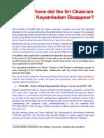 Sri Chakram of Kayamkulam