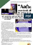 April.2006