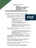 Projeto de Lei Nº 747/2011 - REGULAMENTA A ATRIBUIÇÃO DE IDENTIFICAÇÃO A PRÓPRIOS ESTADUAIS, E DÁ OUTRAS PROVIDÊNCIAS.