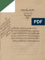 Ihkam al-Usul bi-Ahkam al-Rasul