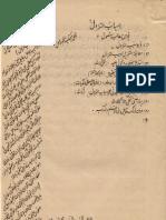 Asbaab al-Nuzul