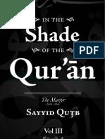 Under the Shade of Al Quran Volume 3 Surah 4