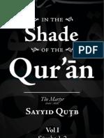 Under the Shade of Al Quran Volume 1 Surah 1 2