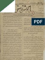 Rojnamey Tegeyishtini Rasti_Jimara 1-33