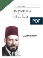 Al-Ma'Thurat - Hassan Al-Banna - (Himpunan Risalah - Majmuah Rasail)