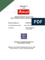 amul-2