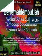Berlemah Lembutlah Wahai Ahlus Sunnah Kepada Saudaramu Ahlus Sunnah (Versi 2 - Revisi)
