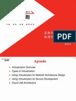 1202_02_02_Chen_VirtualizationTechnology