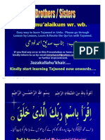 Urdu Tajweed April 2011