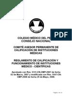cmp_Reglamento_CCIM_052008