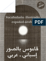 Vocabulario ilustrado español-arabe (Icaria editorial)
