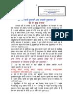 eid ke aadab hindi