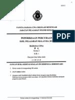 2011 PSPM Kedah BC 2 w Ans