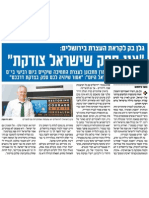 Israel Hayom Aug21-11 [Glenn Beck Tells Israel Hayom 10 Senators and 60 Representatives Will Attend Jerusalem Event]