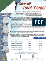 Torat Yisrael Prospectus