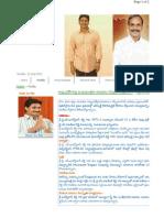 Ys Jagan Mohan Reddy Good Leader