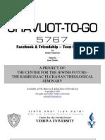 Shavuot-To-Go 5767 - Teen Program