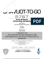 YU Shavuot-To-Go 5767
