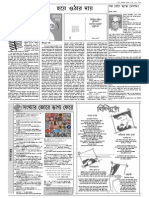 Numerological Analysis on BJP by Archankar Dated 2nd may 2011