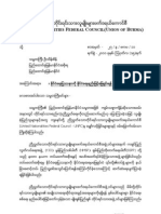 United Nationalities Federal Council- UNFC Letter to President U Thein Sein