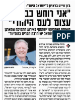 Israel Hayom Aug23-11 [John Voight Warns of a New Holocaust]