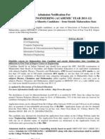 Minority - Outside Maharashtra State Admission Schedule