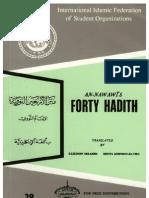 An-Nawawi Forty Hadith