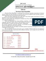 Editorial 7-1 PDF