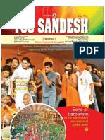 YogSandesh July Eng2011