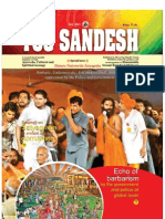 YogSandesh July Eng2011