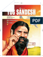 YogSandesh August Eng2011