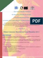 Convocatoria Nacional de Cartel Filosófico 2011