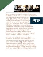தசாவதாரம் - உலக நாயகனே இதுதான் உலக சினிமாவா