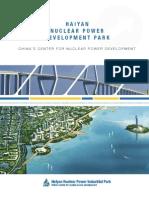 +Haiyan Nuclear Power Development Park