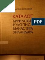 Dimitrije Bogdanovic Katalog Cirilskih Rukopisa Manastira Hilandara
