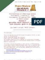 Thiruvarutpa2