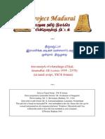 Thiruvarutpa3