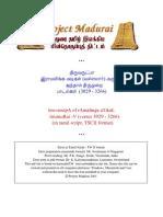 Thiruvarutpa5