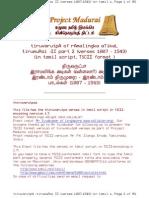 Thiruvarutpa11