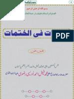 Al Barkaat Fil Khatmaat