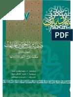 safia2