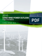 Wind Report (2010) - China