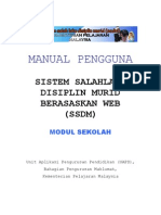 Manual Sek Ssdm SISTEM SALAHLAKU DISIPLIN MURID