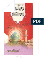 Nuzhat-ul-khatir (Mulla Ali Qari) Urdu Islamic Book