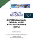 Manual Ssdm Bpsh SISTEM SALAHLAKU DISIPLIN MURID