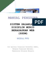 Manual Ssdm new PPD SISTEM SALAHLAKU DISIPLIN MURID